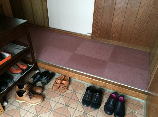 کفش بیرون خانه