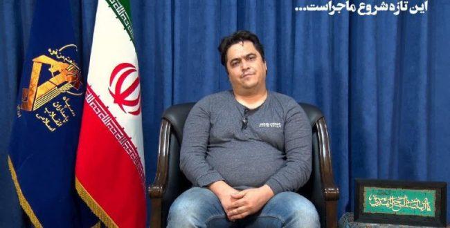 """تحلیل اخبار""""دستگیری روح اله زم؛ مدیر کانال آمد نیوز"""""""