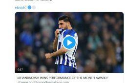 علیرضا جهانبخش برنده جایزه بهترین نمایش یک بازیکن در ماه ژانویه باشگاه برایتون