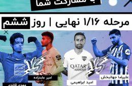 روز ششم رایگیری مرد سال فوتبال ایران ۱۳۹۸ : مهدی قائدی …