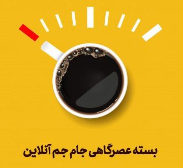 بسته اخبار عصرگاهی امروز شنبه ۲۰ مهر ۱۳۹۸ (تا ساعت ۱۷)