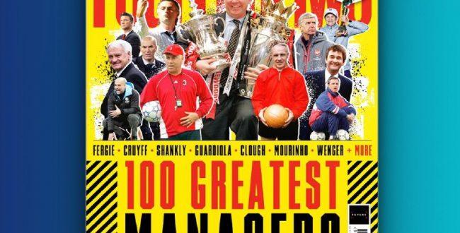 مجله فورفورتو انگلیس ۱۰۰ مربی برتر تاریخ فوتبال جهان را منتشر کرد
