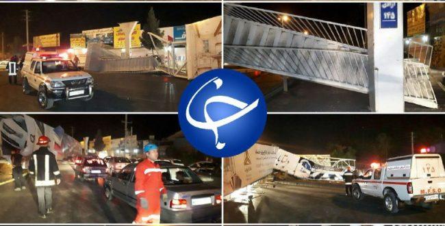 سقوط پل عابر پیاده در حوالی منزلآباد مشهد