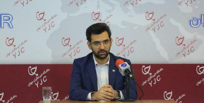 وزیر ارتباطات نمایشگاه تلکام با قوت و جدیت اما با اندکی تاخیر برگزار میشود