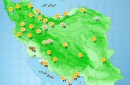 هواشناسی در ارتفاعات زاگرس مرکزی