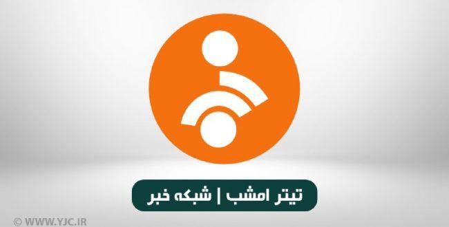 «محمد اسلامی» وزیر راه و شهرسازی