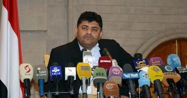 ️هشدار یمن به متجاوزان حملات