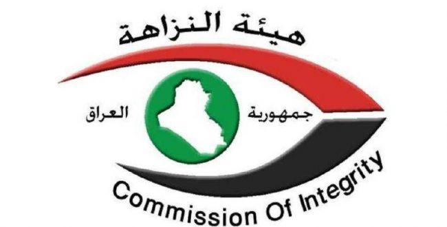 حکم بازداشت ۳۲ مقام عراقی صا