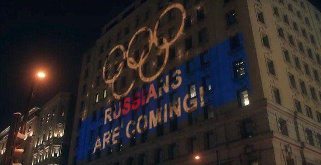 روسیه المپیک توکیو و جام جها