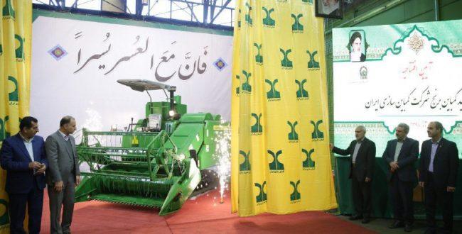 نخستین خط تولید کمباین برنج