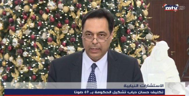 «حسان دیاب» نخست وزیر لبنان