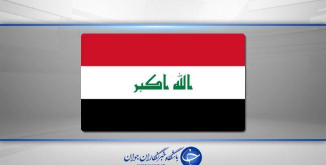 آخرین اخبار عراق«عادل