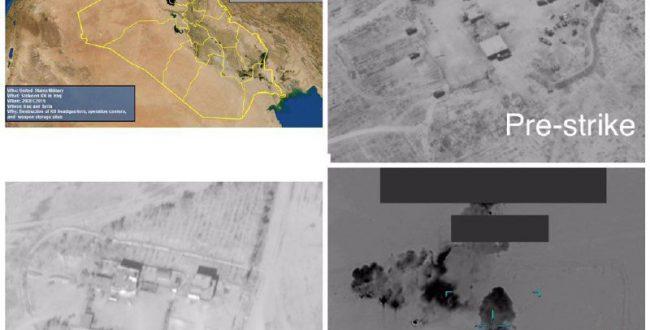 آمریکا تصویر هوایی حمله به م