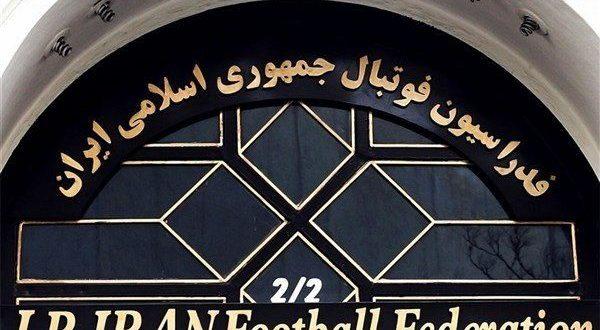 """جلسه هیئت رئیسه فدراسیون فوتبال برای تعیین تکلیف استعفای """"تاج"""""""