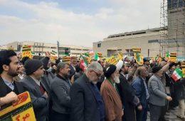 """تصویری از راهپیمایی """"حماسه ۹ دی"""" در مشهد"""