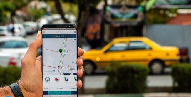 ️ خبر خوش برای رانندگان تاکسی