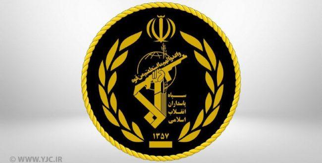 واکنش سپاه به حمله آمریکا به