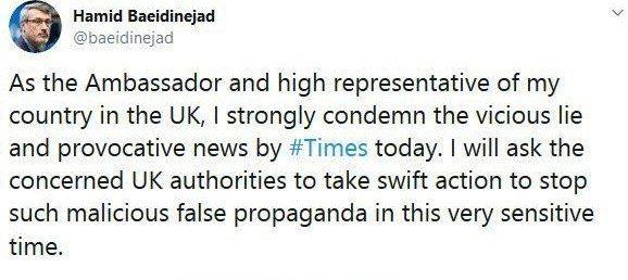 ️ واکنش سفیر ایران در لندن