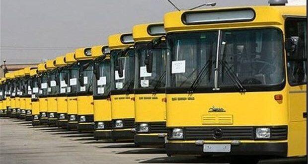 ️خدمات رسانی اتوبوسرانی تهران