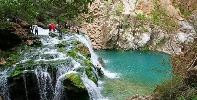 آبشار زیبای هرایرز