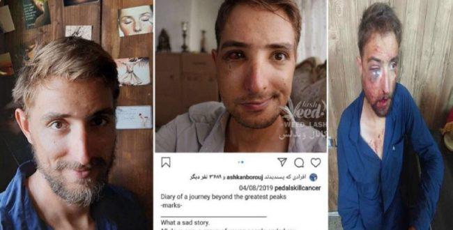 حمله چند جوان ایرانی به گردشگر آلمانی