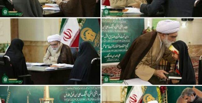 گزارش تصویری ملاقات مردمی تولیت آستان قدس رضوی در حرم مطهر رضوی