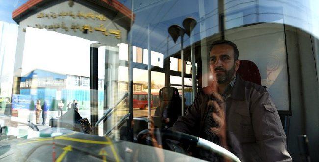 ️ افزایش نرخ بلیت اتوبوس از ا