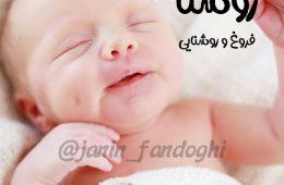 .سلام سلام من اومدم با اسم خ