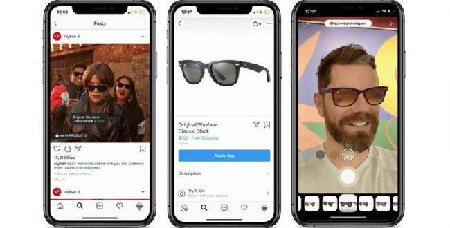 اینستاگرام امکان خرید از طریق واقعیت افزوده را فراهم می کند