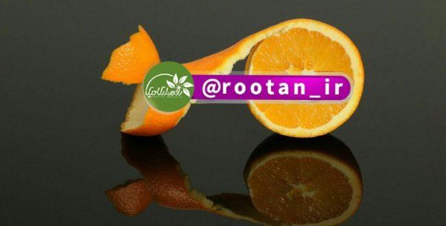 پوست پرتقال را دور نریزید