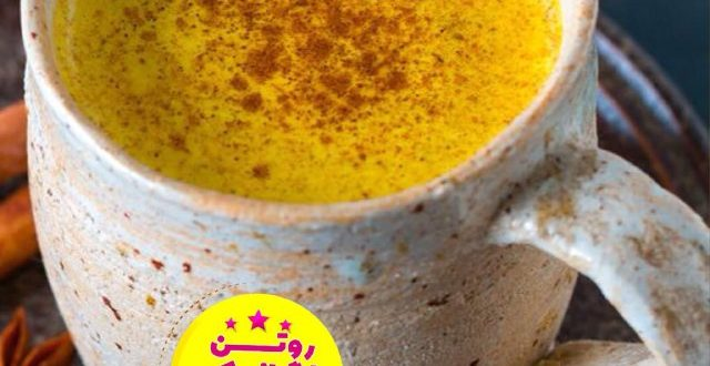 برای رفع سریع سرماخوردگی، «شیر و زردچوبه» بخورید