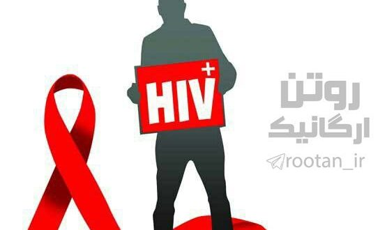 چگونه بفهمیم شخصی به ایدز دچار است