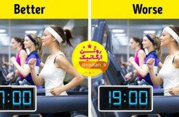 انجام تمرینات ورزشی هنگام صبح