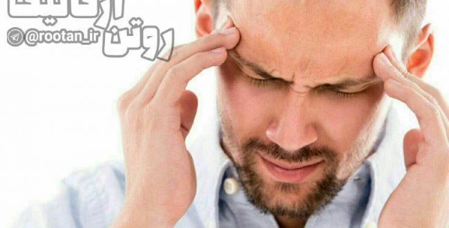 سردردهای بلغمی