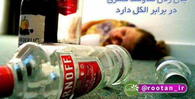 بدن زنان مقاومت کمتری در برابر الکل دارد