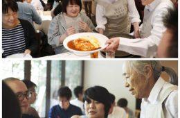 """در توکیو رستورانی به نام """"سفار"""