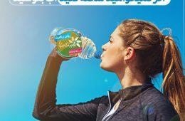 اگر نمیخواهید دچار غلظت خون و سکته شوید، آب خوردن را فراموش نکنید