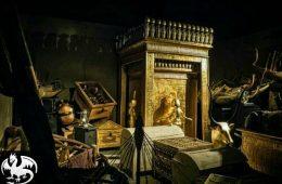 اثاث دنیای پس از مرگ
