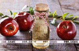 سرکه سیب مصرف کنید