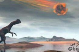 نظریه دانشمندان تگزاس در خصوص نابودی دایناسورها