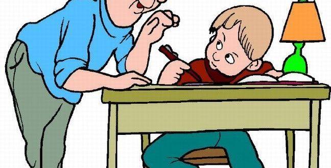 مشارکت والدین در پیشرفت تحصیلی