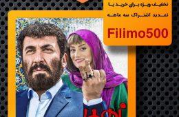 ️ حاج حشمت تهرانی در حسرت نمایندگی شورای شهر تهران
