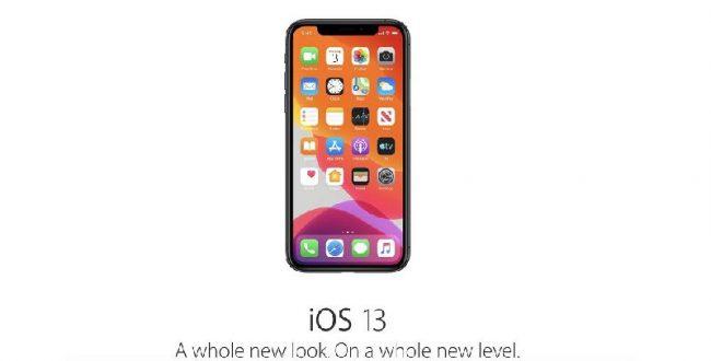 اولین بتای عمومی سیستم عامل iOS 13 منتشر شد
