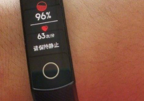 انتشار تصویری از دستبند هوشمند آنر Band 5