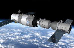 ایستگاه فضایی تیانگونگ ۲ پس از گذشت سه سال از مدار خارج شد