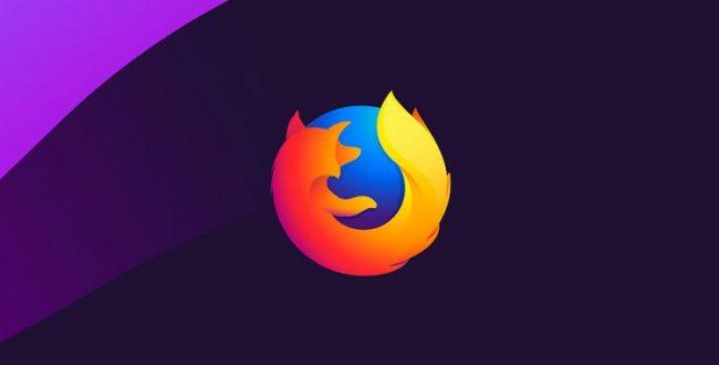 مرورگر فایرفاکس