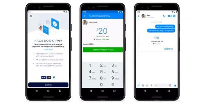 ️سرویس Facebook Pay معرفی شد