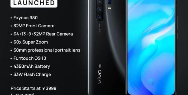 ️گوشی Vivo X30 Pro با مشخصات