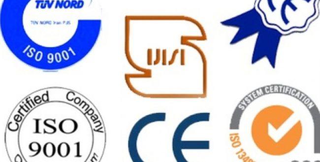 روز جهانی استاندارد اندیشه تشکیل سازمان بین المللی استاندارد