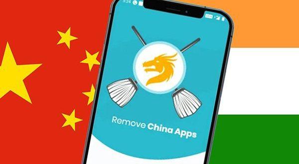 ️گوگل اپلیکیشن حذف کننده برنامههای چینی را از پلی استور برداشت